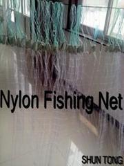 Fishing net manufactures