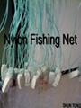 Fishing net manufactures 2
