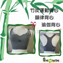 Bamboo charcoal sport vest for women
