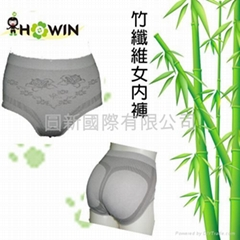 Bamboo charcoal underwea