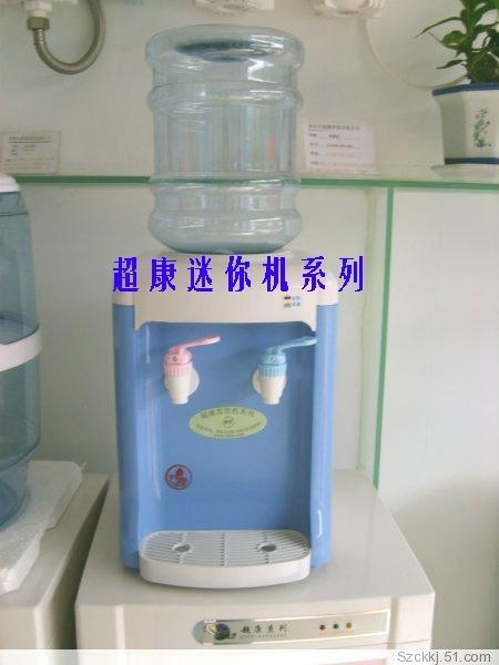 台式迷你饮水机 1