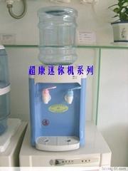 台式迷你饮水机