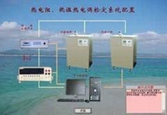供应热电阻自动检定系统