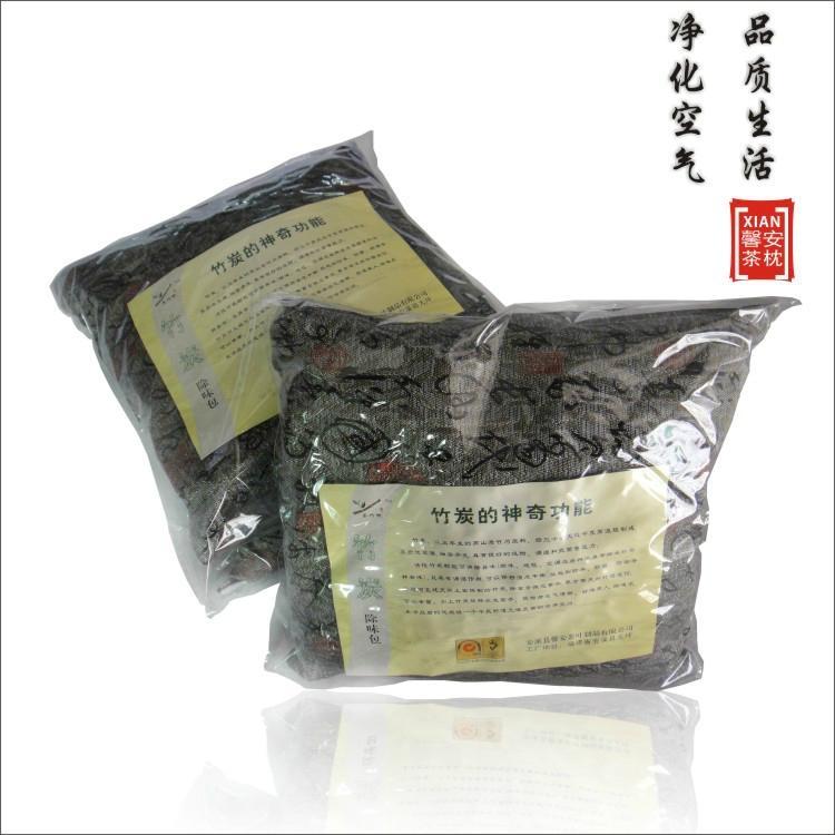竹炭包 3
