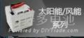 鉛酸蓄電池 3