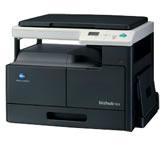 太仓销售柯尼卡美能达7718复印机