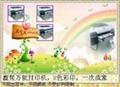 LENOVO通用键盘膜彩绘机 2