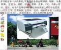 產品彩印機 3
