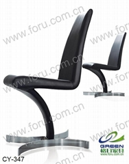 leisure dining chair