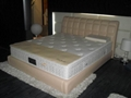 Baland Leather Bed  1