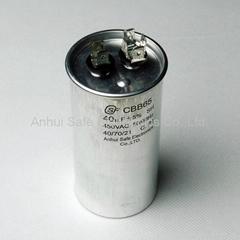 CBB65A-1 Motor Run Capacitor