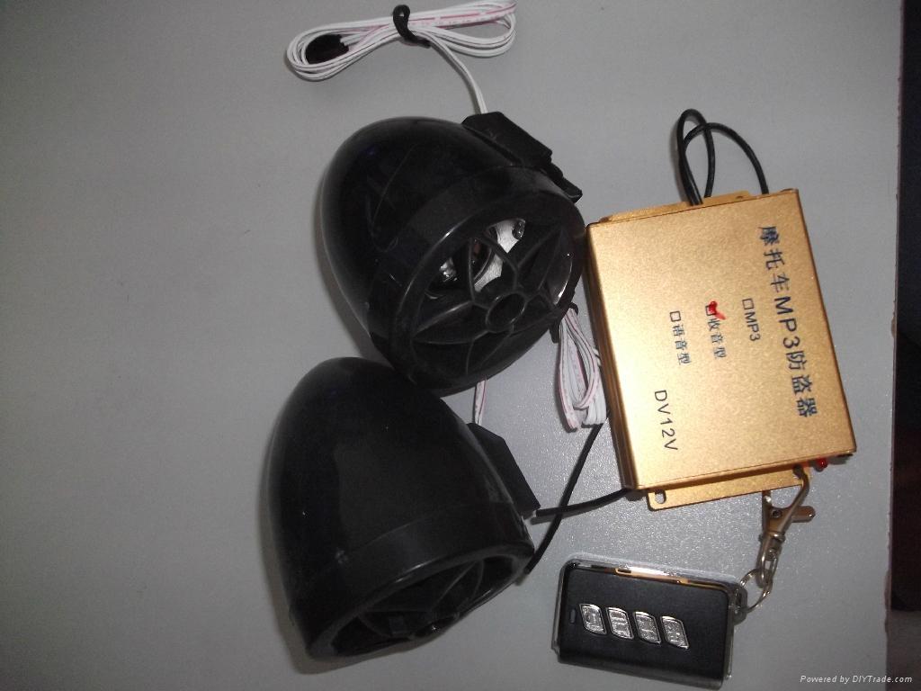 供應摩托車喇叭防盜器MP3 2