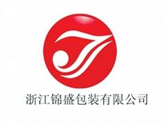 Zhejiang Jinsheng packaging CO.,LTD