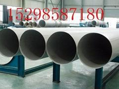 供應各種不同型號管材的不鏽鋼管
