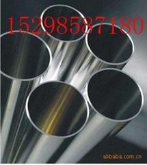 龍勝牌304L不鏽鋼無縫管/精札管