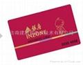 会员积分卡PVC磁条卡 1