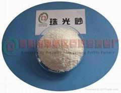 长期供应优质洗手粉载体专用珠光砂