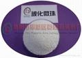 长期大量供应玻化微珠 1