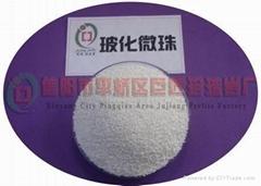 长期大量供应玻化微珠