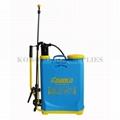 20L Knapsack Manual Sprayer