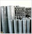 安平电焊网 3