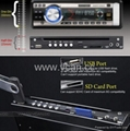car half din DVD player built in USB SD Port   2