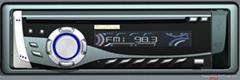 HOT 1din with CD/USB/SD/AM/FM/MP3/MP4