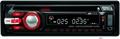 car cd player with AM/FM/USB/SD/MP3 1