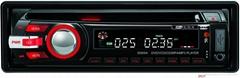 car cd player with AM/FM/USB/SD/MP3