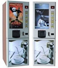 advetisement coffee machine