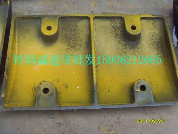 铸钢减速带 4
