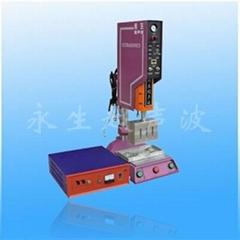 小電器超聲波焊接機