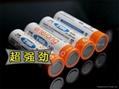 超強低自放電環保型AA鎳氫電池