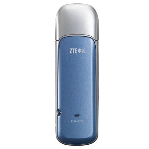 are zte corporation usb modem transaction expected