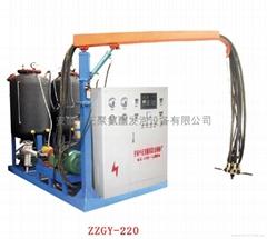 供应ZZ(HP)-220高压聚氨酯发泡机
