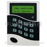 中山刷卡门禁控制器