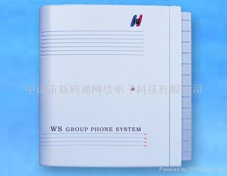 中山国威集团电话WS824(3)型 1