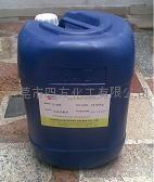水性塗料油墨助劑