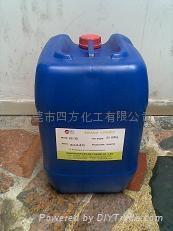 耐磨劑、附着增進劑、固化促進劑、錘紋劑、導電劑、催干劑 2