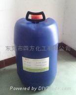 SFC系列塗料油墨用分散劑 1