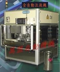 鋰電池生產設備