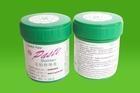 供應松香樹脂膠粘劑原材料