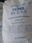 出售进口钛白粉HR-969