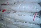 出售高密度低压聚乙烯HDPE