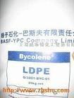 供应高压聚乙烯LDPE