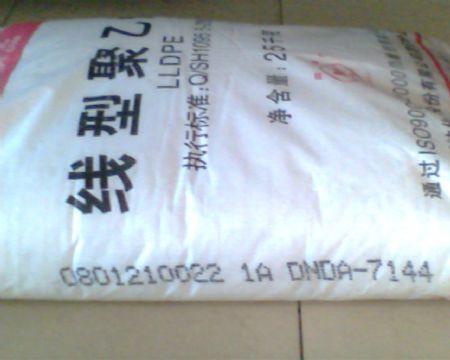 供應線性聚乙烯LLDPE 1