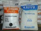 出售PP-R塑料原料