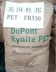供应进口PET-PBT原料