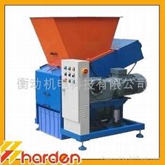 plastic crusher/shredder/granulator