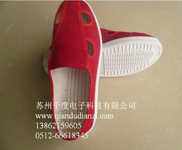 PVC anti-static work shoes 1